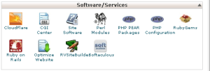 software service cPanel